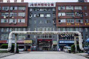 centre ville de Hangzhou Chine