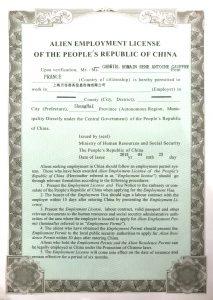 Certificat de travail Chine