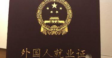 livret travail chinois expatrié