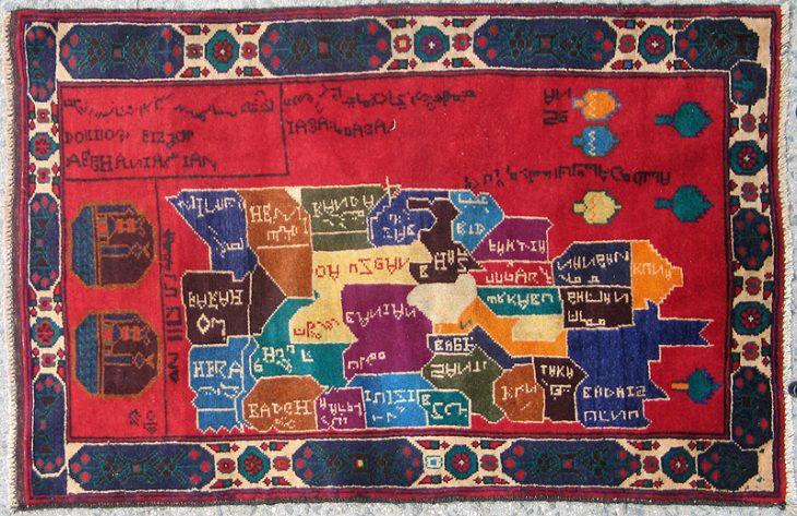 tapis de guerre afghan, carte, provinces afghanes