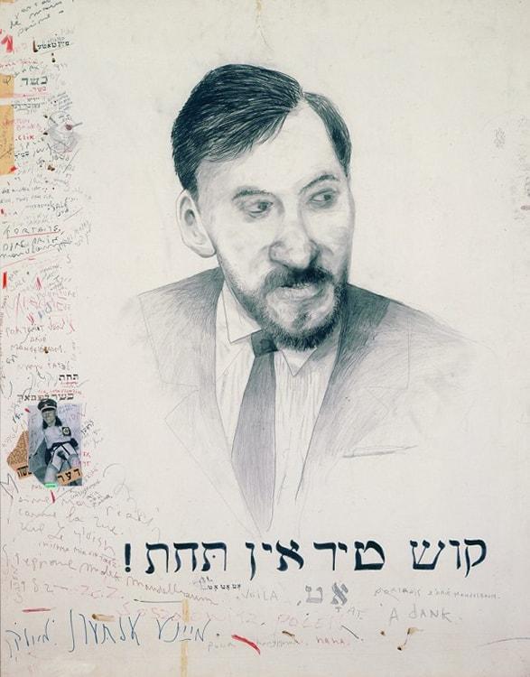 Stéphane Mandelbaum Portrait d'Arié Mandelbaum