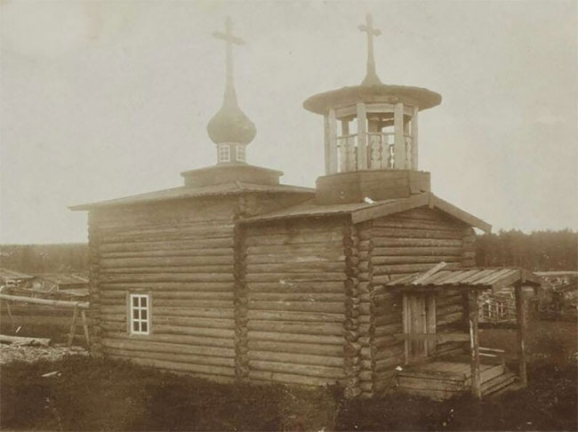 église bois ancienne Russie