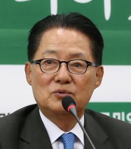 Park Jie-Won 2017